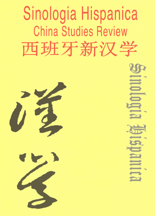 Sinología hispánica. China Studies Review