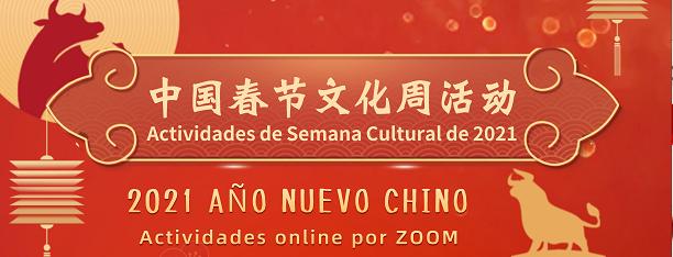 Fechas de la Semana Cultural y Vacaciones del Año Nuevo Chino 2021