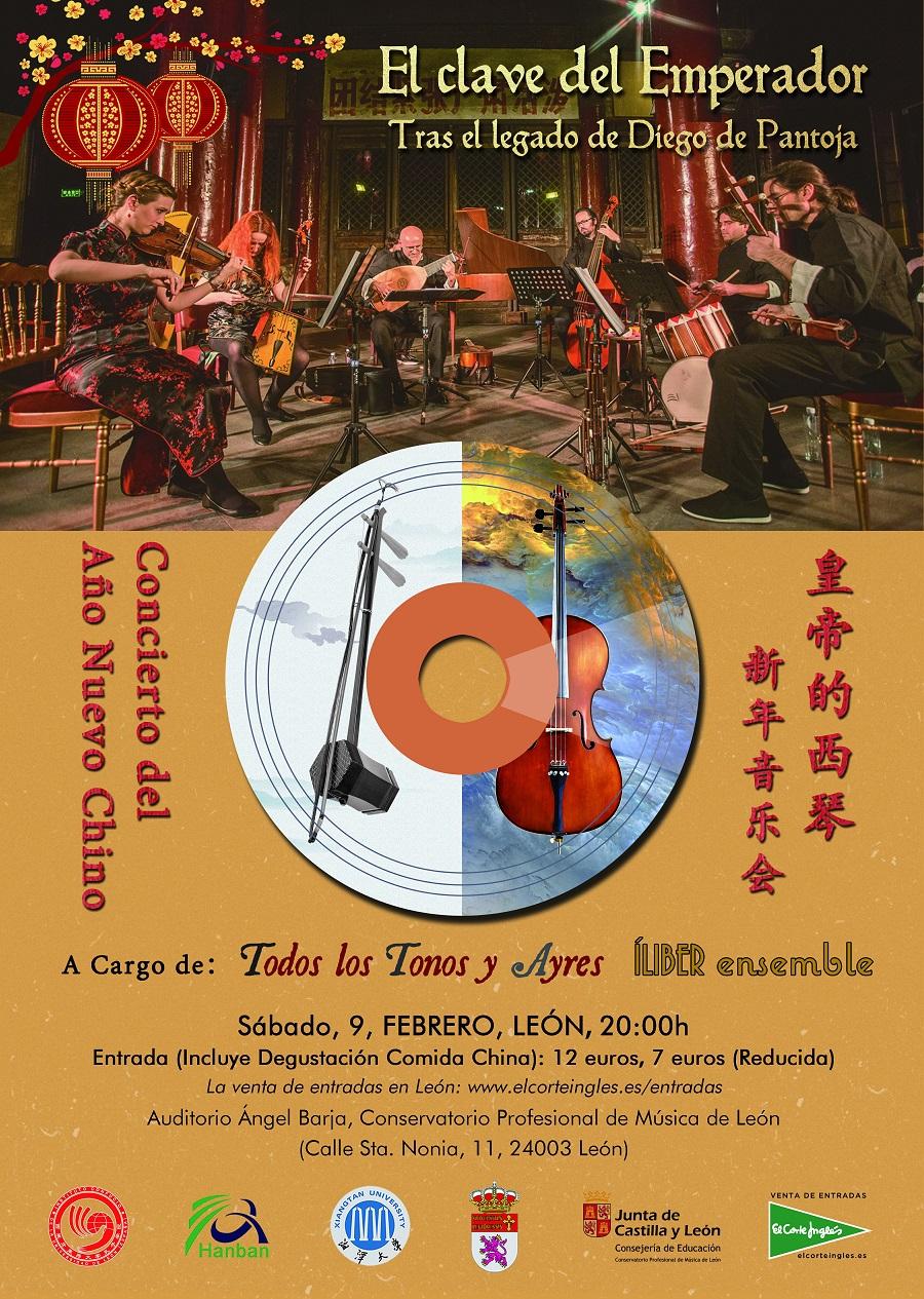 Conciertos del Año Nuevo Chino en León y Ponferrada 2019 - imagen 2