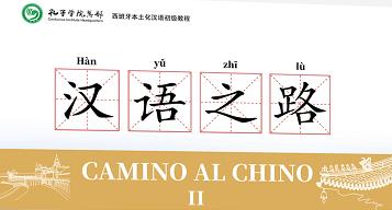 Libro de texto Camino al Chino II