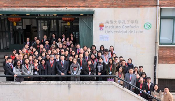 Instituto Confucio de la Universidad de León ha organizado unas jornadas sobre 'Diálogo entre Oriente y Occidente'