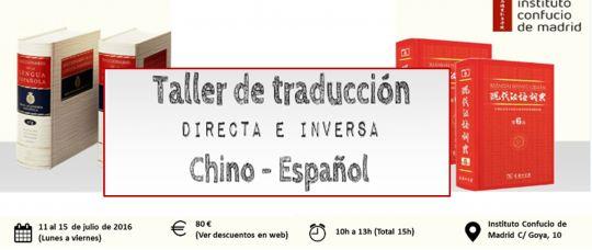 Taller de Traducción E Interpretación en MADRID