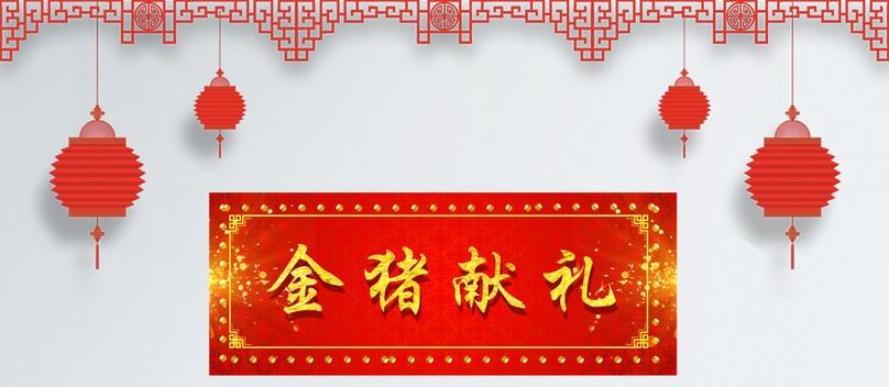 Caligrafía y Recorte de papel chino en Vigo