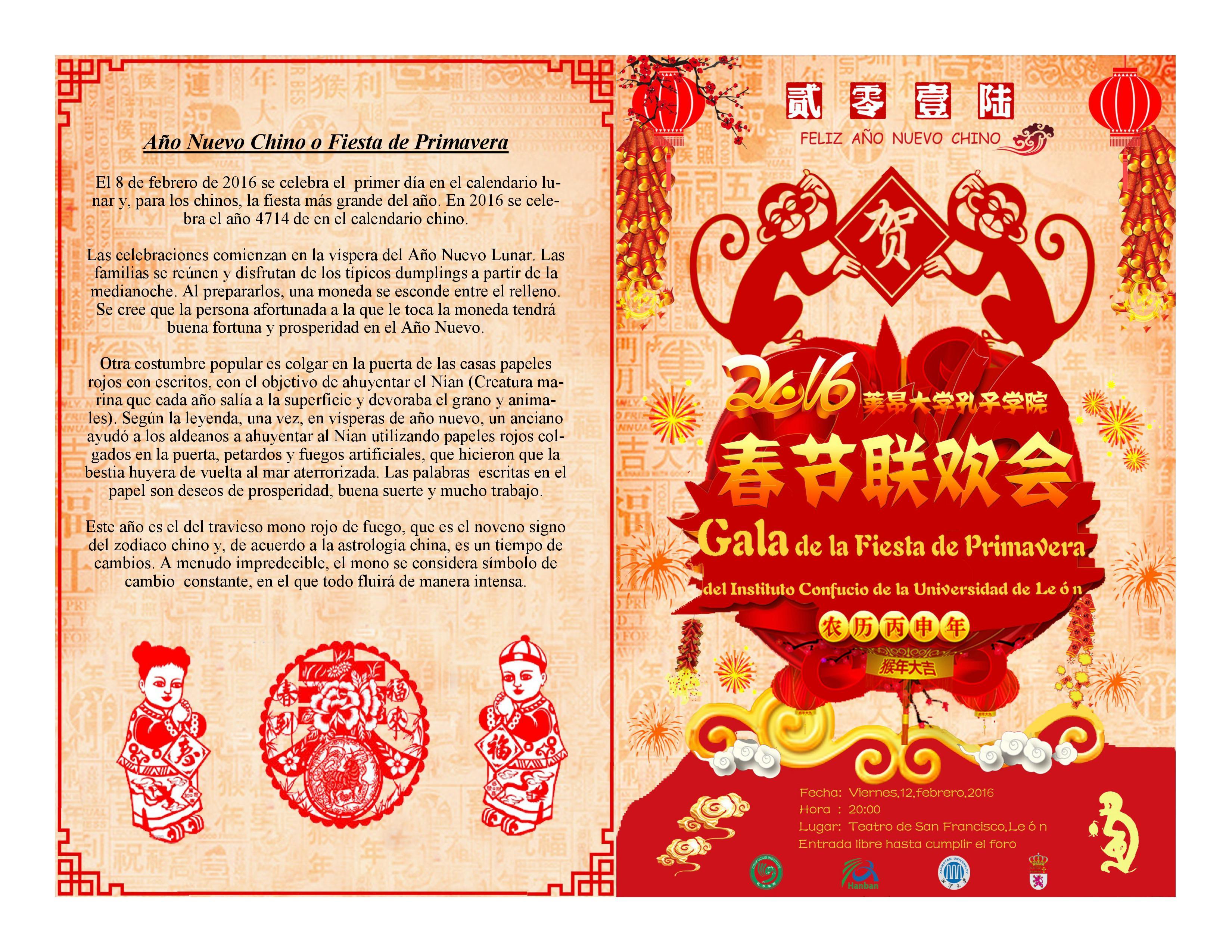 Gala Año Nuevo Chino - Fiesta de Primavera 2016 - imagen 2