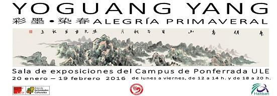 """Yuguang Yang Exposición de Grabados """"Alegría Primaveral"""""""