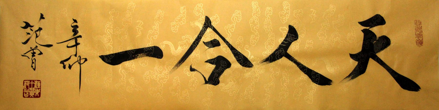 Curso de Caligrafía china