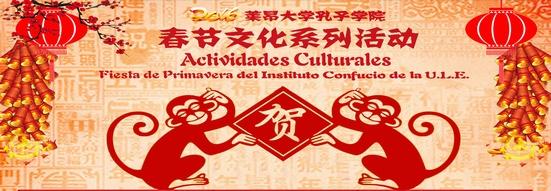 Programa Actividades - Año Nuevo Chino 2016 - Año del Mono Rojo de Fuego