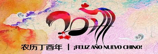 Programa Actividades - Año Nuevo Chino 2017 - Año del Gallo Rojo de Fuego