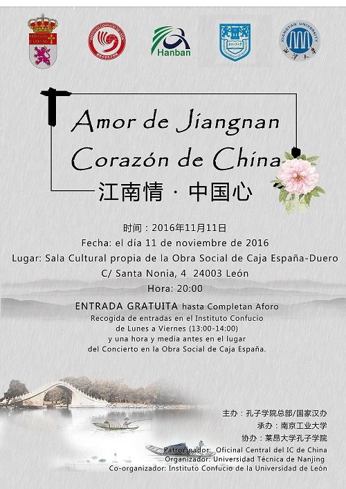 Concierto Musical China Amor de Jiangnan - Corazón de China - imagen 2