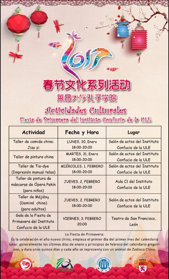 Programa Actividades - Año Nuevo Chino 2017 - Año del Gallo Rojo de Fuego - imagen 2