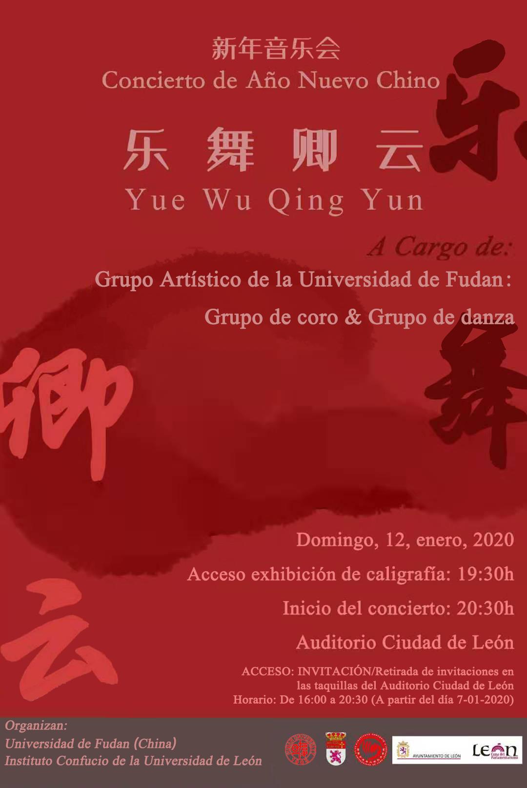 Concierto Año Nuevo Chino 2020 - imagen 3
