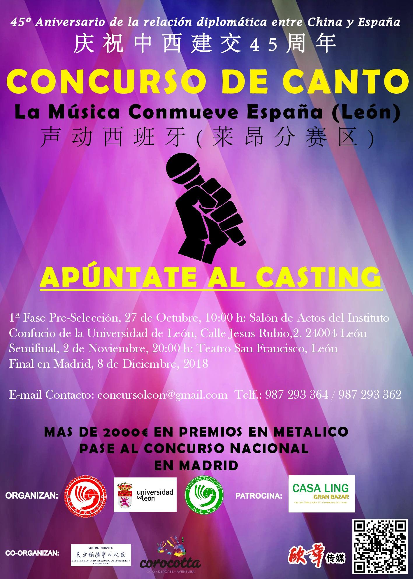Concurso de Canto La Música Conmueve España - imagen 3