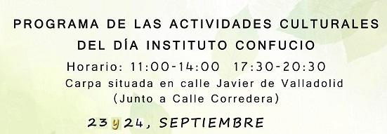 Actividades Día del Instituto Confucio 2016