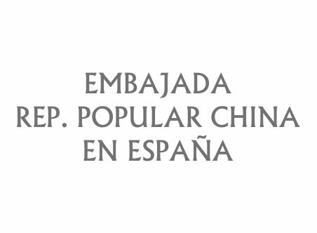 Embajada de la República Popular China en España