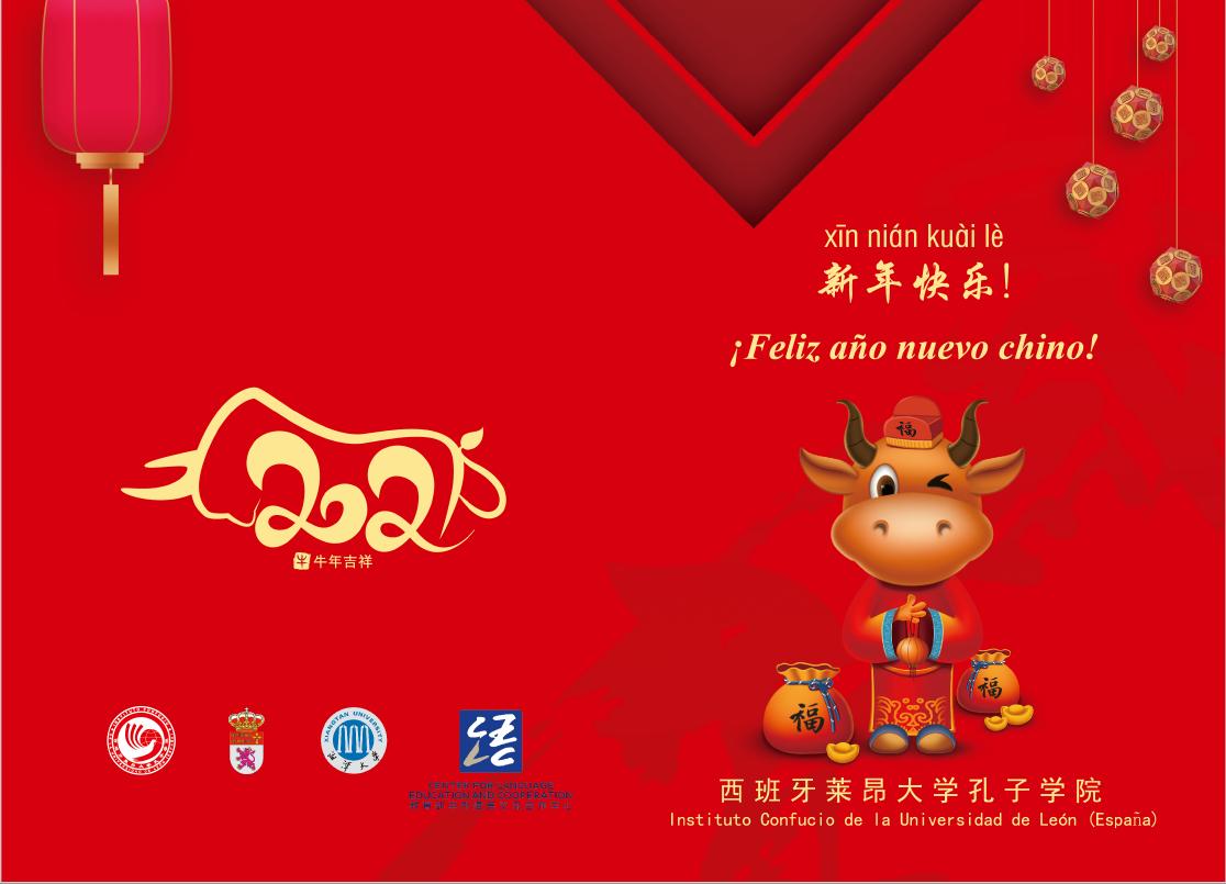 Fechas de la Semana Cultural y Vacaciones del Año Nuevo Chino 2021 - imagen 3