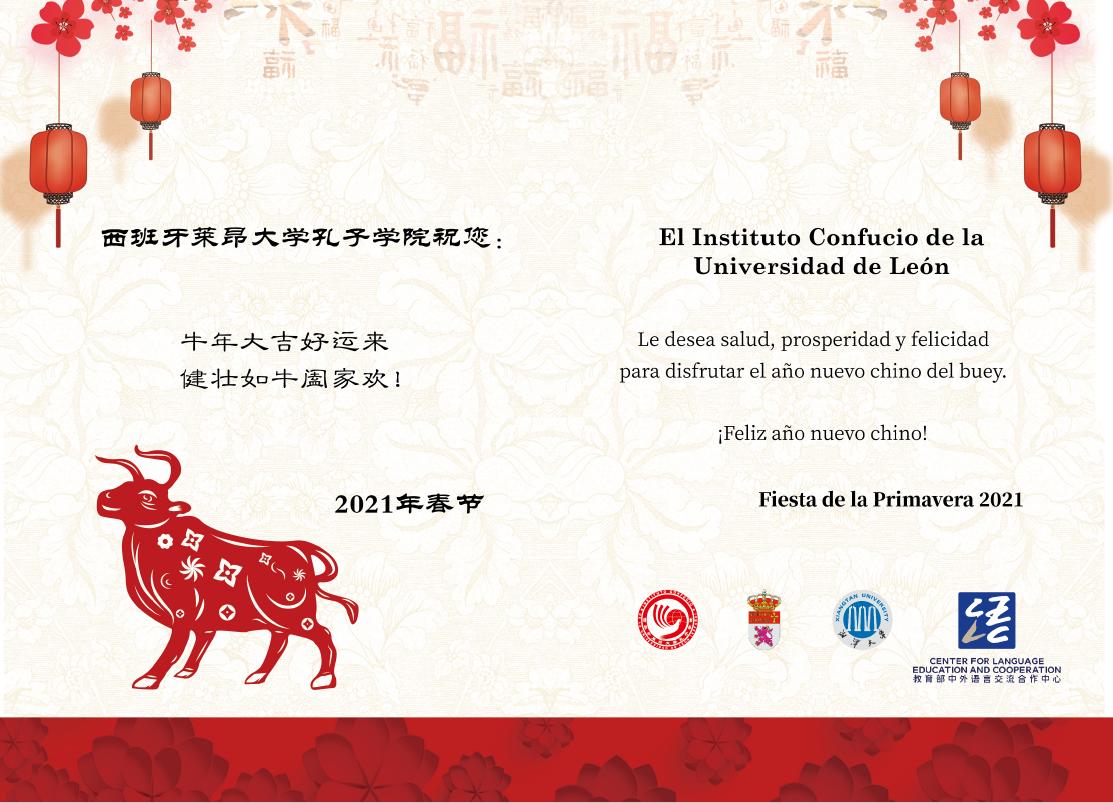 Fechas de la Semana Cultural y Vacaciones del Año Nuevo Chino 2021 - imagen 4