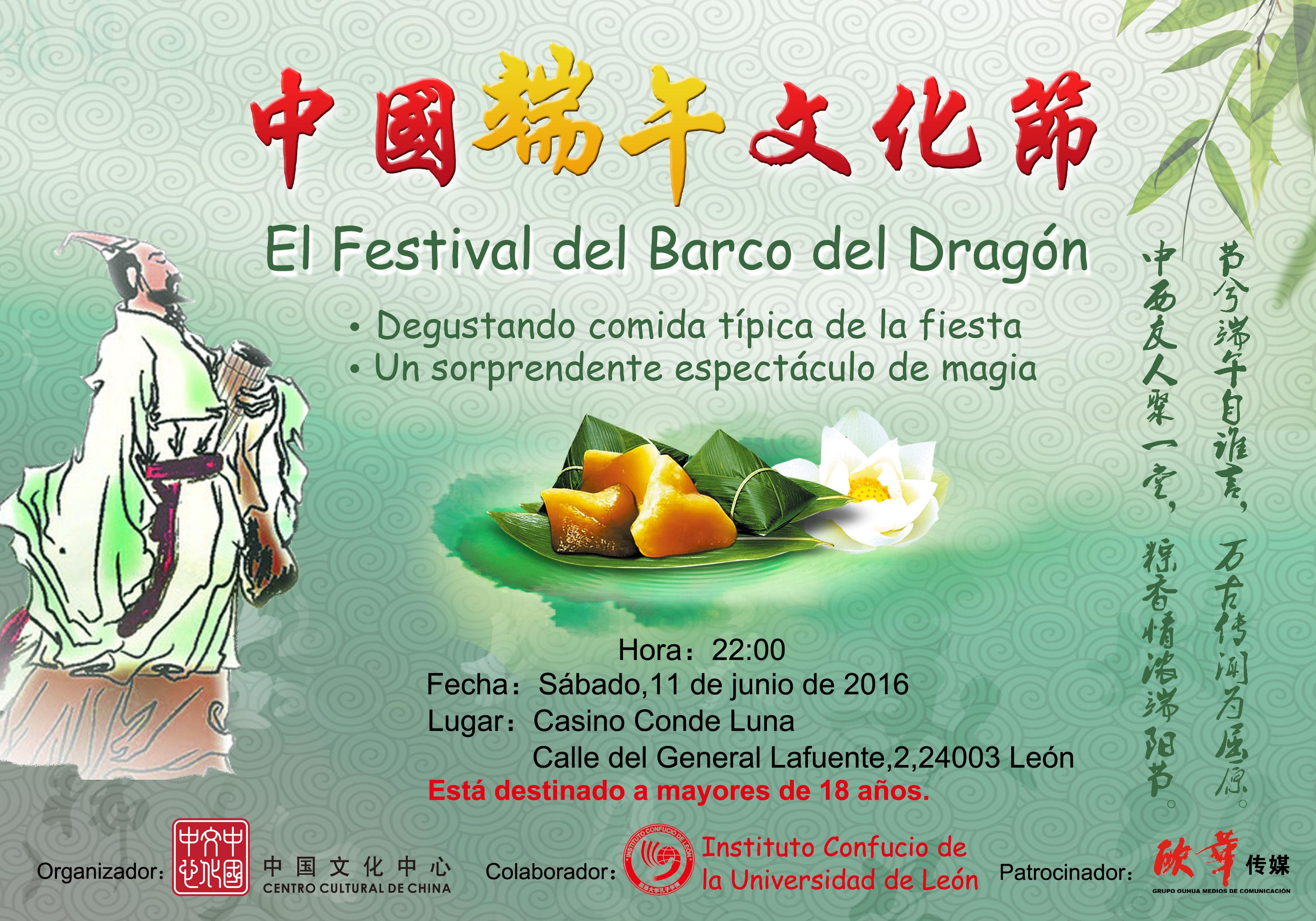 Festival del Barco del Dragón - imagen 2