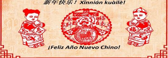 Fiesta de Primavera o Año Nuevo Chino