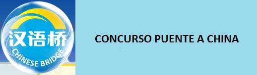 """7º Concurso Local de Lengua China """"Puente A China"""" del Instituto Confucio de La Universidad de León (Fase Local)"""