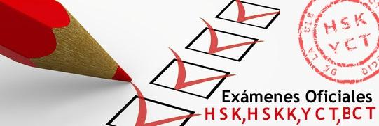 Exámenes de HSK, HSKK e Yct Convocatoria 23 de marzo en León España