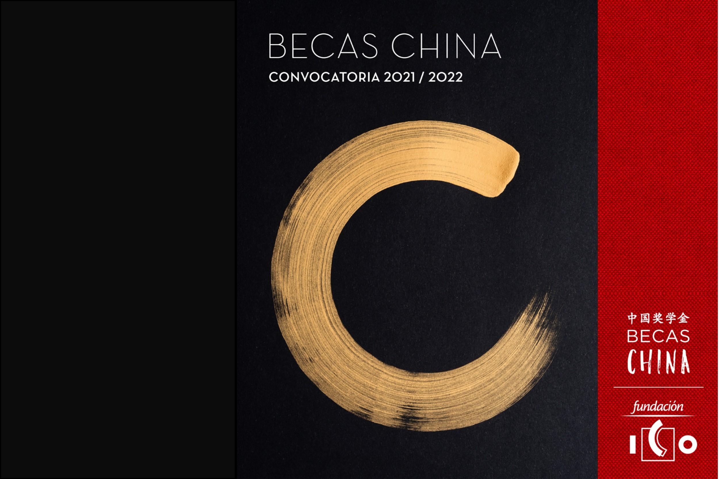 Fundación ICO Becas China 2021-2022