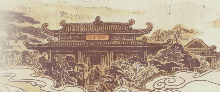 """Convocatoria del Campamento online de la Cultura Huxiang para estudiantes españoles de """"Puente a China 2020"""""""