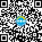 Concurso Puente a China 2021 - imagen 3