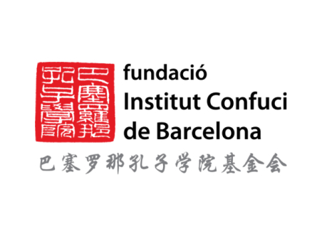 Fundació Insituto Confucio de Barcelona