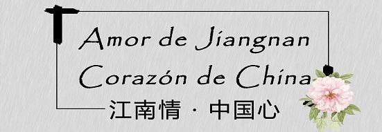 Concierto Musical China Amor de Jiangnan - Corazón de China