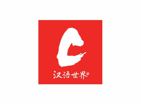 Aprendizaje de la lengua china
