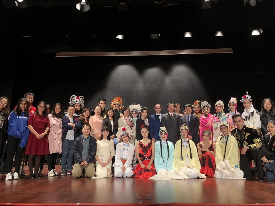 Ópera de Sichuan 川剧