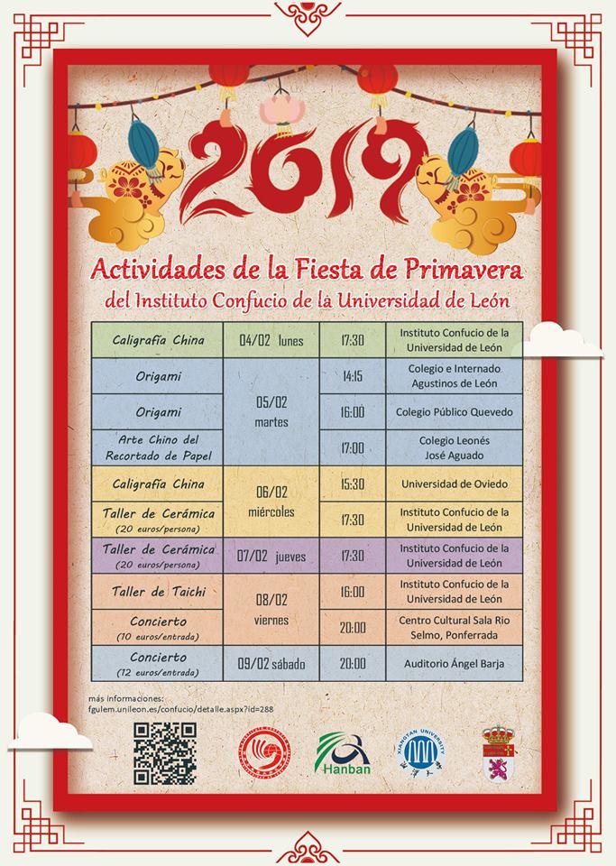 Programa Actividades - Año Nuevo Chino 2019 - imagen 2