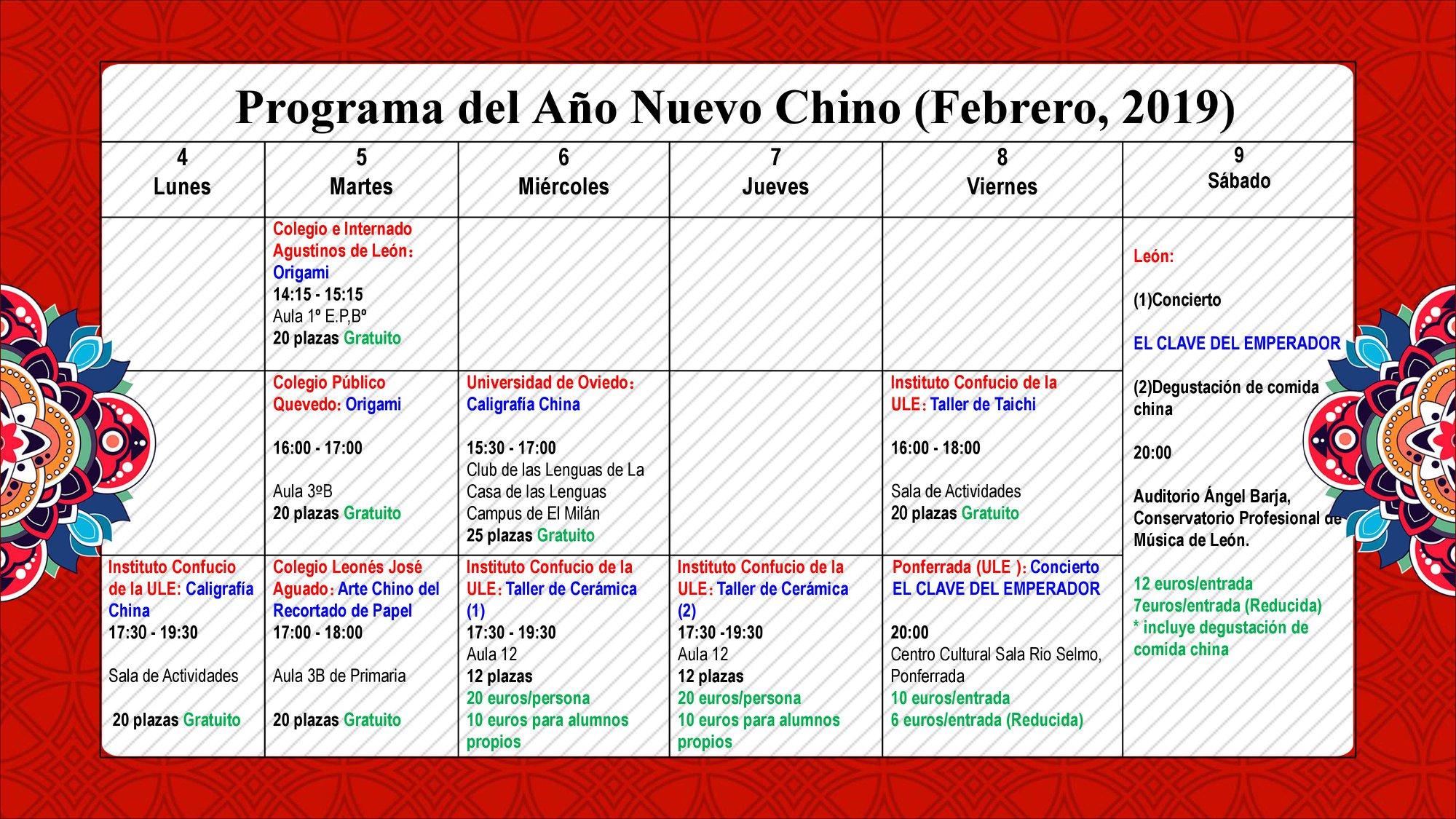 Programa Actividades - Año Nuevo Chino 2019 - imagen 3