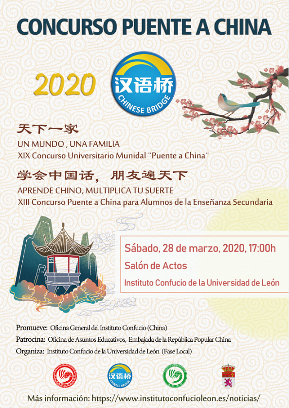 "CONCURSO LOCAL DE LENGUA CHINA ""PUENTE A CHINA"" (FASE LOCAL) 2020 - imagen 3"