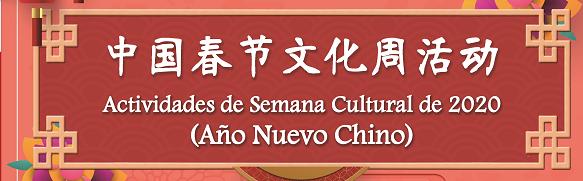 PROGRAMA SEMANA CULTURAL AÑO NUEVO CHINO 2020