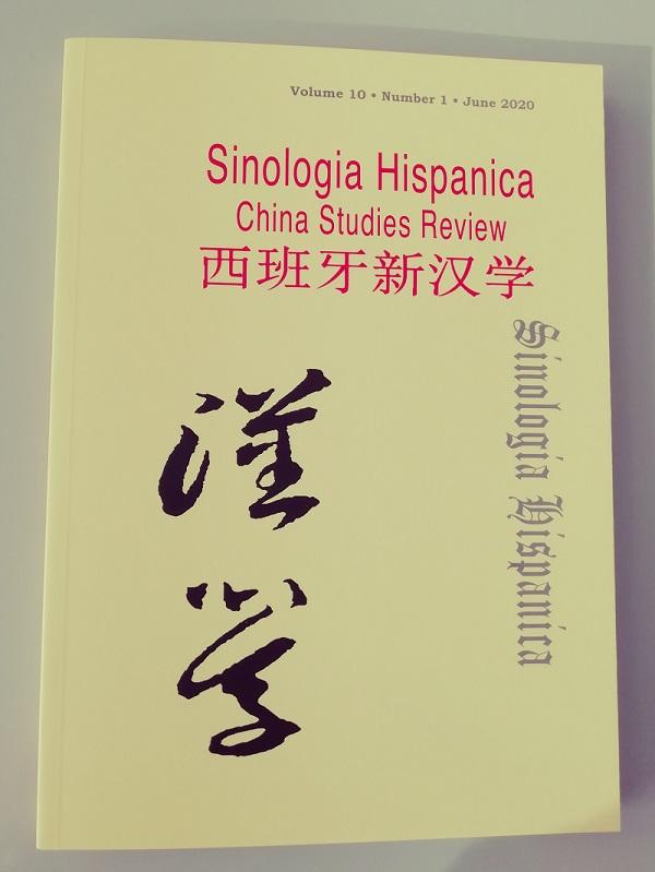 Publicado el volumen número 10 de la Revista Sinología Hispánica - China Studies Review - imagen 4