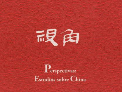 Perspectivas: Estudios sobre China