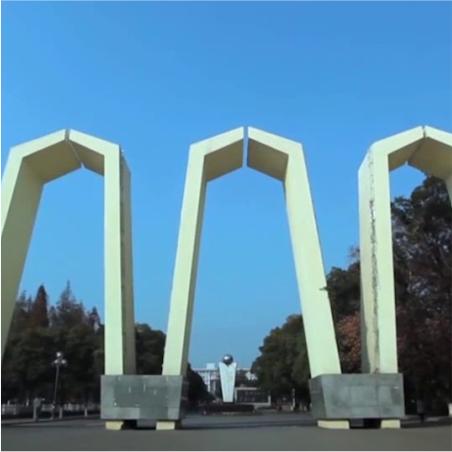 Unversidad de Xiangtan